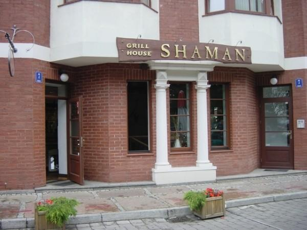 Budynek-Shaman